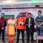 Provincial Youth Confernece 2019 - Gandaki (111)
