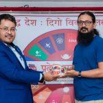 Provincial Youth Confernece 2019 - Gandaki (122)