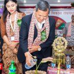 Provincial Youth Confernece 2019 - Gandaki (14)
