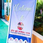 Provincial Youth Confernece 2019 - Gandaki (2)