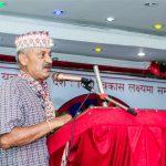 Provincial Youth Confernece 2019 - Gandaki (23)