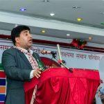Provincial Youth Confernece 2019 - Gandaki (25)