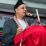 Provincial Youth Confernece 2019 - Gandaki (27)