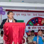 Provincial Youth Confernece 2019 - Gandaki (29)