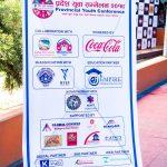 Provincial Youth Confernece 2019 - Gandaki (3)