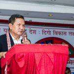 Provincial Youth Confernece 2019 - Gandaki (31)