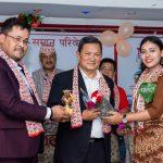 Provincial Youth Confernece 2019 - Gandaki (35)