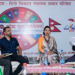 Provincial Youth Confernece 2019 - Gandaki (57)