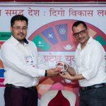 Provincial Youth Confernece 2019 - Gandaki (67)