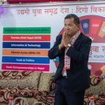 Provincial Youth Confernece 2019 - Gandaki (8)
