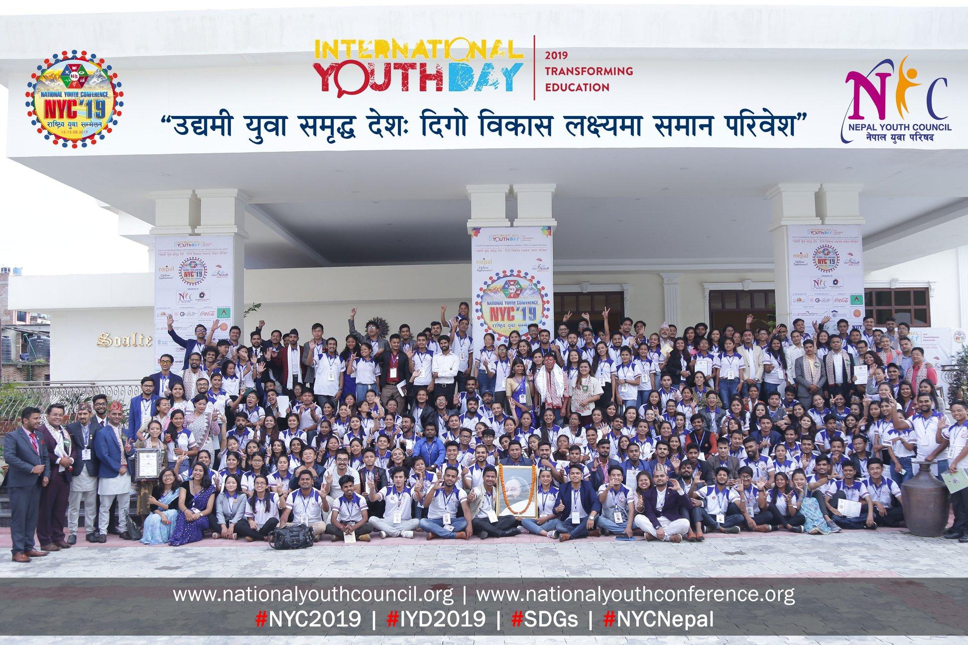 Nepal Youth Council - NYC Nepal